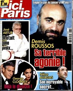 """Une """"une"""" du magazine """"Ici Paris"""". Toujours un grand moment de journalisme."""